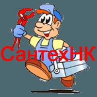 сантехнические услуги в Владивостоке. Обслуживаемые клиенты, сотрудничество Ремонт компьютеров
